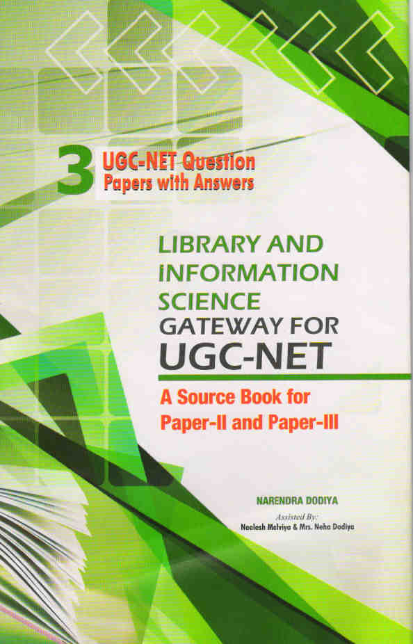 css past papers of english essay 2013 O/l ict past papers & model papers  2014 o/l ict mcq english (397 mb) download 2014 o/l ict essay english (442 mb) download 2013 o/l ict past papers 2013 o/l ict mcq sinhala (804 mb) download 2013 o/l ict essay sinhala (947 mb) download 2013 o/l ict marking scheme english (817 kb) download  2013 o/l ict marking scheme sinhala (937 mb) download 2012 o/l ict past papers.